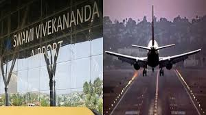first-flight-landed-at-swami-vivekananda-airport-i